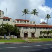 Honolulu Hale