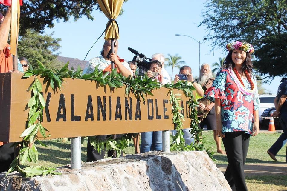 Kalanianaole