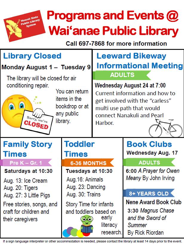Waiaae Public Library